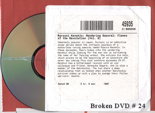 how to fix a broken dvd case